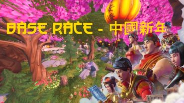 Base Race – 中國新年
