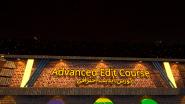 Advanced Edit Course كورس ايديت احترافي
