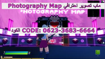 Photography Map 😻💕📷🗺️ ماب تصوير احترافي للتيك توك