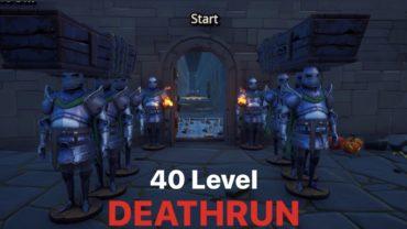 Default Coffin Deathrun | 40 Level