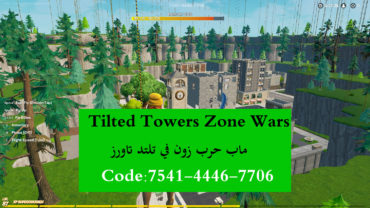 Tilted Towers Zone Wars ماب حرب زون في تلتد تاورز 🤗😍🔥🗺️🌏🏙️🏡🎨