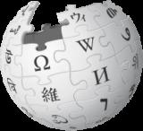 lil-wikipedia