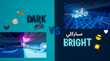 ⬛DARK VS BRIGHT⬜ - PRO 💯 PARTY