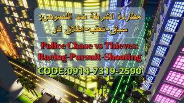Police Chase vs Thieves: Racing-Pursuit-Shooting مطاردة الشرطة ضد اللصوص🚓🏎️🏃♂️💥🌃🌌