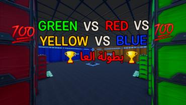 GREEN VS RED VS YELLOW VS BLUE