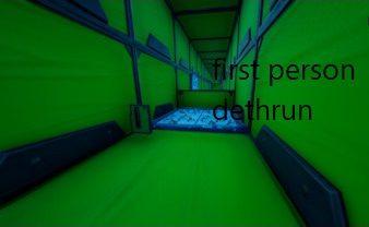 first person 35 level dethrun